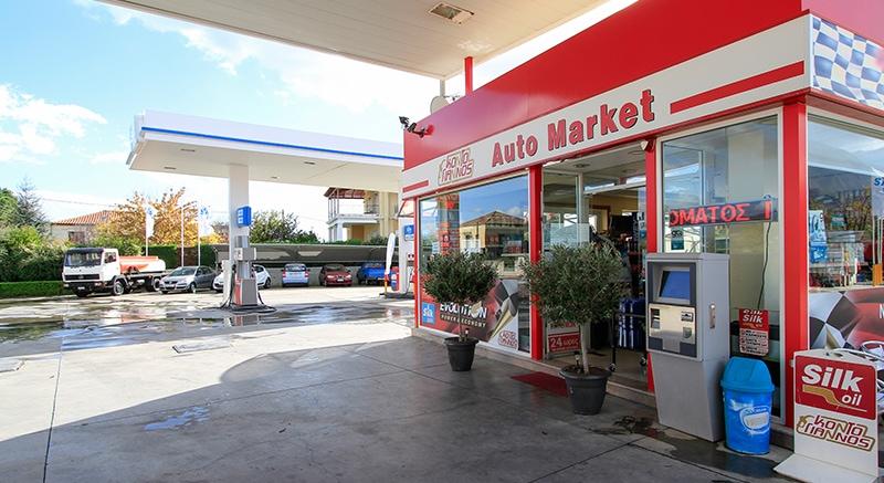kontogiannos-auto-market-magoula